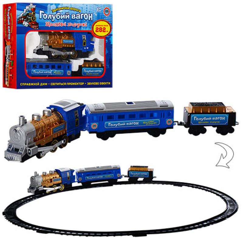 Детская железная дорога: увлекательная игрушка для ребятишек