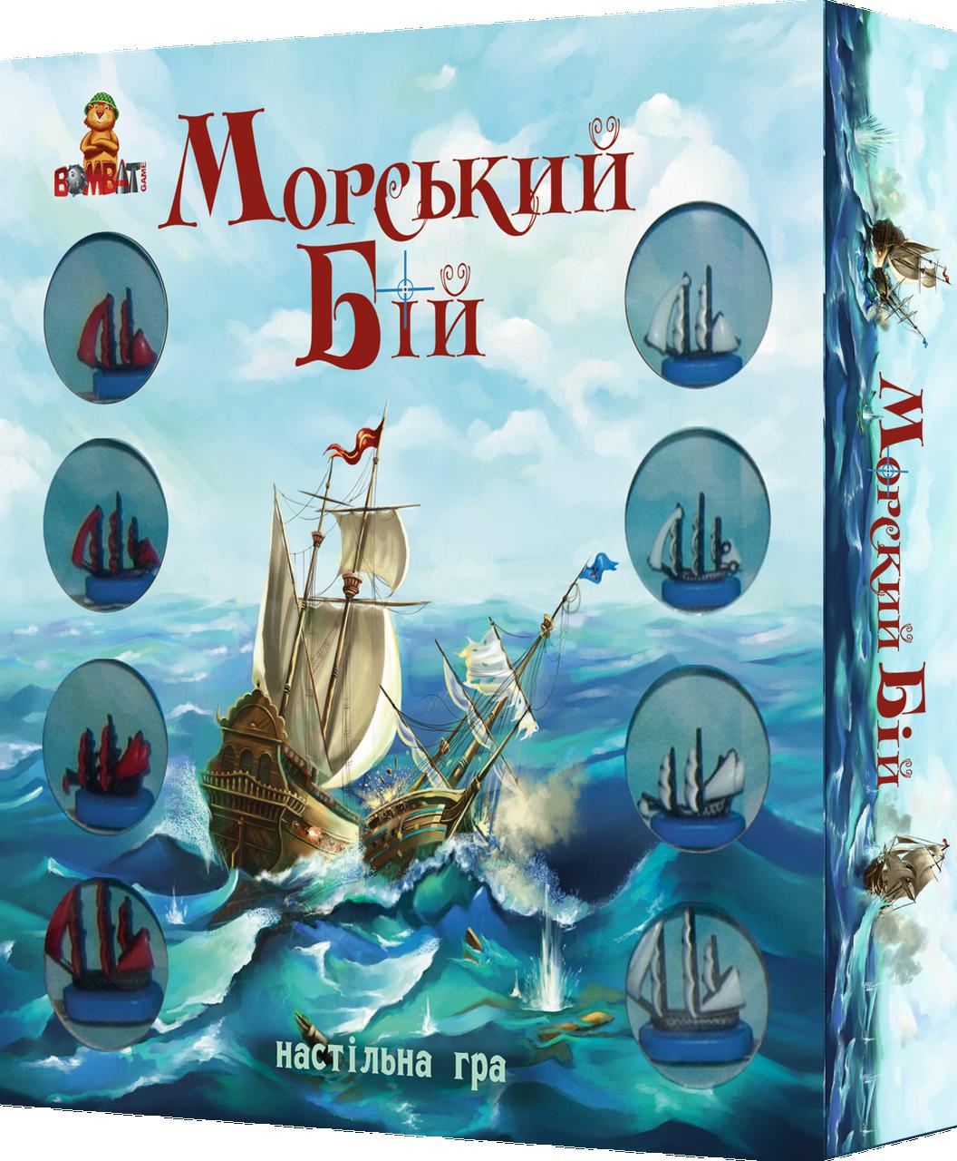 Настольная игра «Морской бой»: классика в новом формате